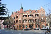青岛邮电博物馆胶澳帝国邮局旧址0.jpg