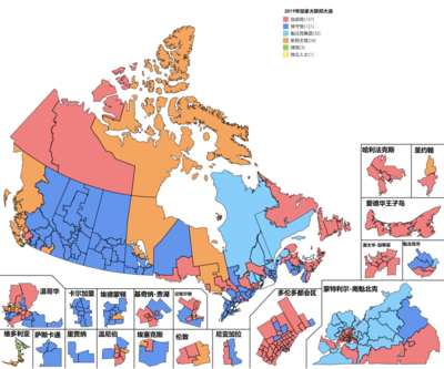 Canadian Federal Election,2019.png