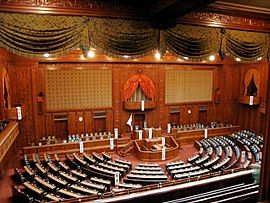 Chamber of the House of Representatives of Japan.jpg