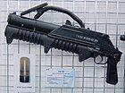 Grenade-launcher-GM-94.jpg