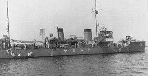 IJN destroyer Karukaya at China.jpg