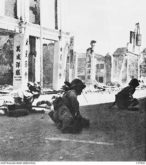 Japanese troops final stages to conquest Singapore, Johore Bahru (AWM 127900).JPG