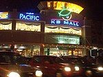 KB Mall.jpg