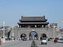 Tongfei Gate, Shou County.jpg