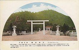 Chosen-Jingu-front-view.jpg