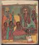 Iyasu II of Ethiopia