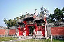 The Temple of Duke Zhou.jpg