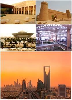 顺时针方向从右依序:马斯麦堡垒(英语:Masmak fort)、哈立德国王国际机场、王国中心与利雅得天际线、内政部(英语:Ministry of Interior (Saudi Arabia))大楼、沙特阿拉伯国家博物馆