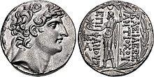 Antiochus VIII.jpg