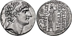 A coin struck by Antiochus VIII of Syria (reigned 125–96 BC). Portrait of Antiochus VIII on the obverse; depiction of Zeus holding a star and staff on the reverse.