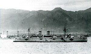 秋津洲号防护巡洋舰