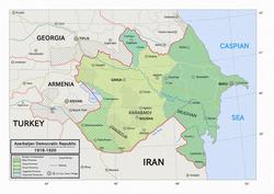 阿塞拜疆民主共和国疆域(1918年—1920年)