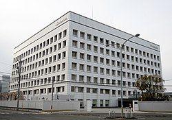 Nintendo Headquarters - panoramio.jpg