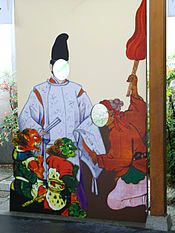 Seimei Shrine-3506.jpg