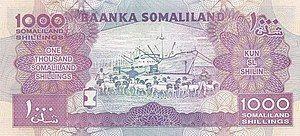 1000 Somaliland Shillings back.jpg