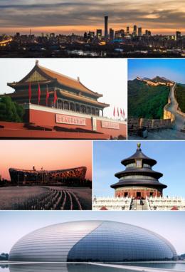 Beijing montage 2019.png