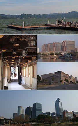 Yinzhou District Montage.jpg