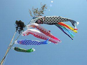 Flying Koi by tiseb in Nagasaki.jpg