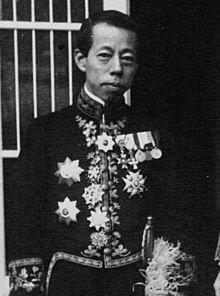 Kenkichi Yoshizawa 1932.jpg
