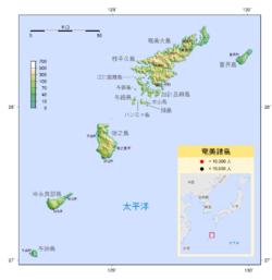 Amami Islands-ja.png