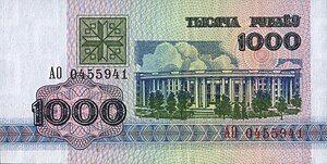 Belarus-1992-Bill-1000-Obverse.jpg