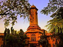 Gujrat university.JPG