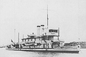 Japanese gunboat Toba 1935.jpg