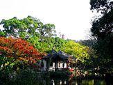 Jichang Royal Garden.jpg