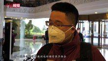 File:2020年4月5日 中国政府派遣 福建省选派 赴菲律宾抗疫医疗专家组从福州启程.webm