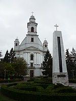 Armenian Catholic Cathedral.jpg