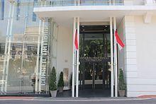 National Council (Monaco).jpg