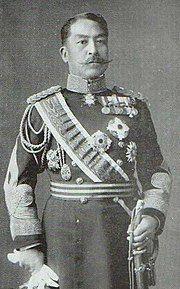 Prince Kanin Kotohito.jpg