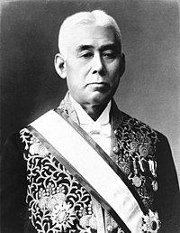 Takashi Hara formal.jpg