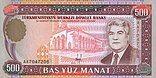 500 manat. Türkmenistan, 1993 a.jpg