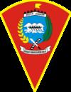 安汶官方图章