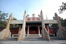 The Temple of Yan.jpg