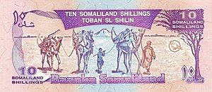 10 Somaliland Shillings back.jpg