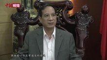 File:2020年11月23日 越南驻南宁总领事:RCEP开启东盟—中国合作发展新时代.webm