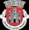 布朗库堡区徽章