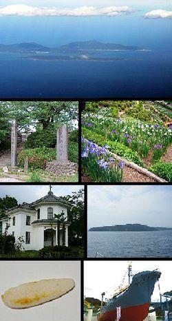Clockwise from top: View of Mount Kinka from Ojika Peninsula, Makiyama Iris Park, Tashirojima, Ojika Whale Park, Sasa-kamaboko, Ishinomaki Saint John the Apostle Orthodox Church, Mount Hiyori