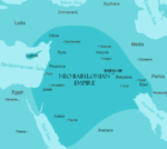 Neo-Babylonian Empire.png