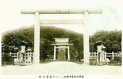 台湾神社正面