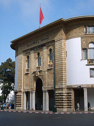 Rabat, Bank al-Maghrib.jpg