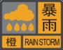 Rain Storm Orange 2015 (Guangdong).png