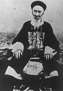 Zhang Zhidong.jpg