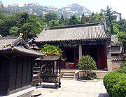 Laoshan taiqing gong hall.jpg