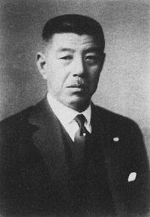 Yorinaga Matsudaira.jpg