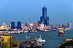 高雄港 Kaohsiung Harbor 全貌 (62571253).jpeg