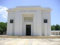 西蒙·玻利瓦尔纪念堂,位于哥伦比亚圣玛尔塔