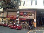 Komtar ICT Mall.jpg